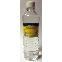 Промывочная жидкость Hi-Black для струйных картриджей Epson ,500 мл.