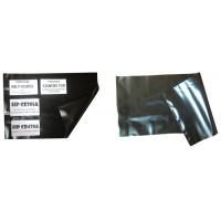Пакет полиэтиленовый черный, 60 мкм/м  20х46см