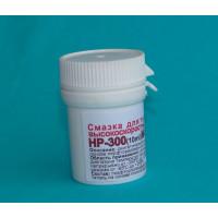 Смазка для термопленок высокоскоростных аппаратов (5 гр) MOLYKOTE/